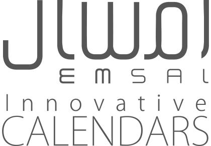 Emsal Calendars