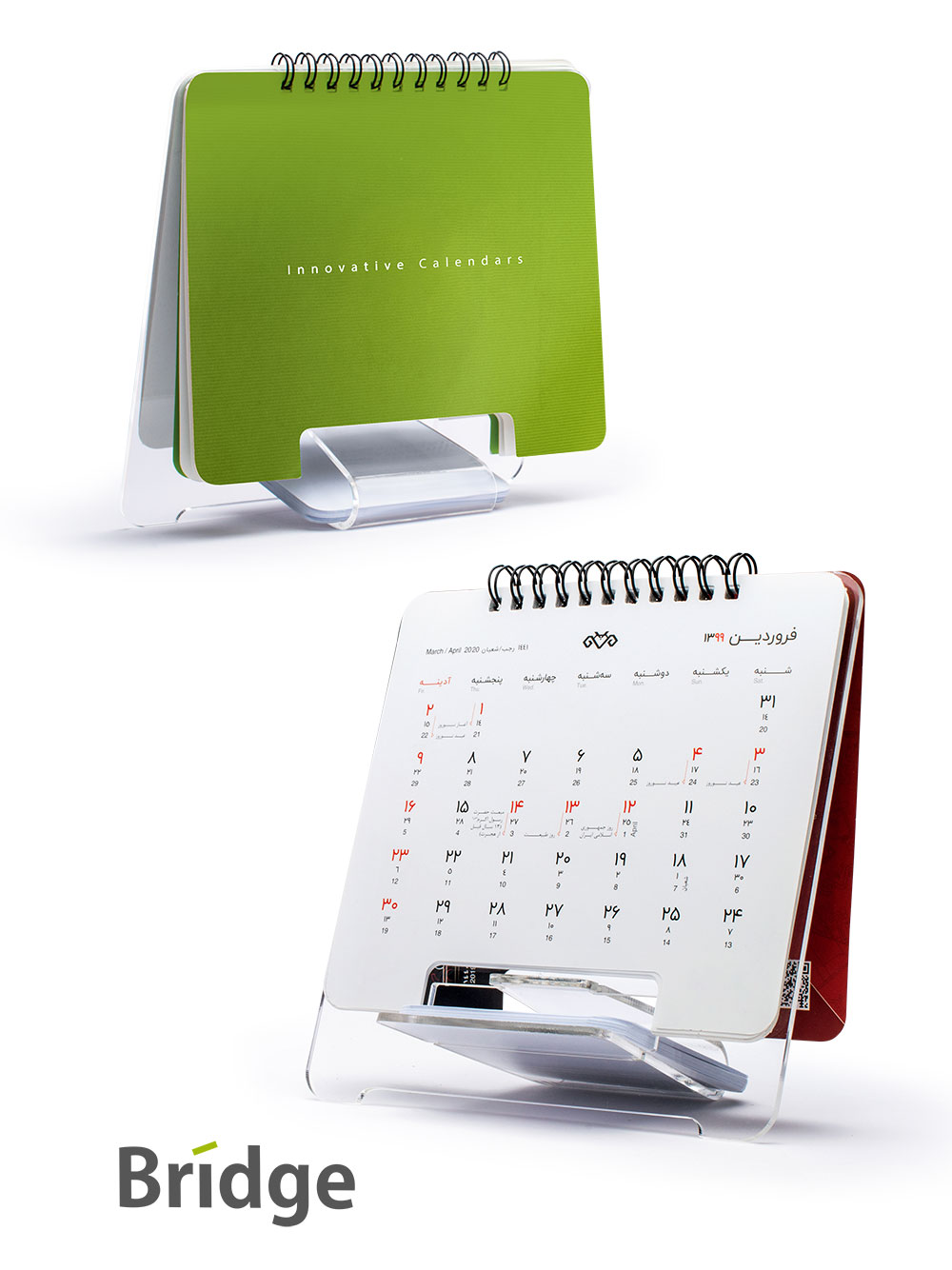 تقویم رومیزی مدل بریج