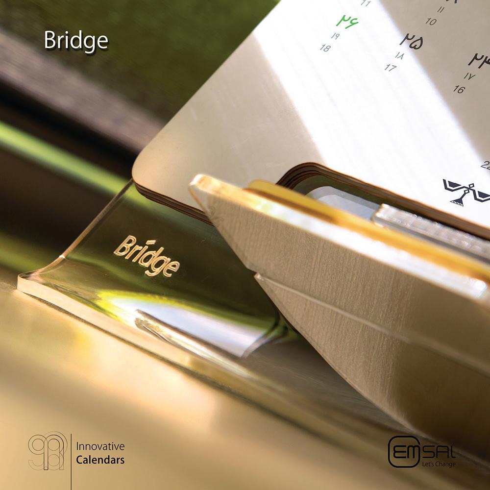 Bridge، بریج، تقویم رومیزی مدل بریج